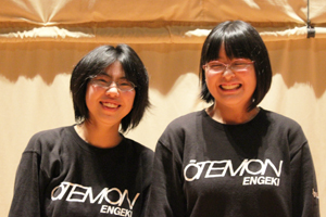 otemon-1nenjoshi