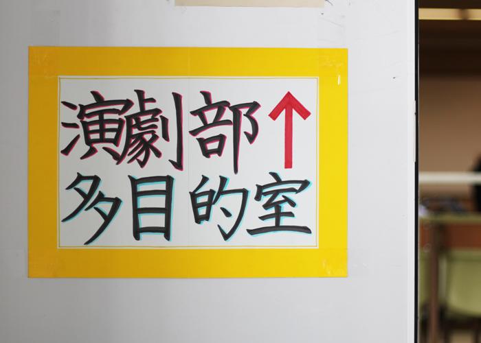 otori-renshu1