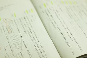 高田高校9