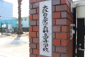 淀川工科高校22