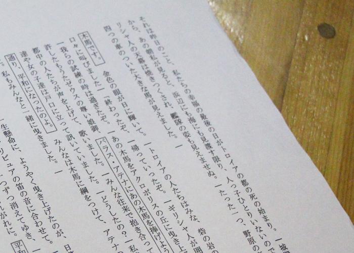 清風南海稽古場10